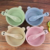 儿童米饭碗 男女童素色可爱熊猫造型宝宝防摔碗勺套装小麦可降解隔热防烫卡通碗两件套