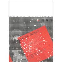 【二手旧书8成新】透视学/ 何靖泉,温秋平,谷长林 等 9787531458487