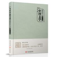 2015年当代中国文学最新作品排行榜 报告文学卷