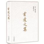 霍达文集:仰恩之子(卷七报告文学卷)