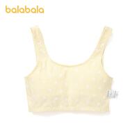 【2件6折价:44.4】巴拉巴拉女童内衣发育期小学生儿童成长小背心满印文胸防凸点安全