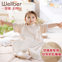 威尔贝鲁 婴儿纱布睡袋 婴幼儿睡袋宝宝防踢被春秋薄款纯棉可脱袖