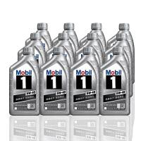 美孚(Mobil)美孚1号 全合成汽车机油 发动机润滑油 SN级 整箱装 银美孚5W-40 1L*12