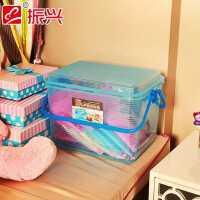 振�d手提�ξ锵涫占{箱家用塑料衣服玩具置物箱零食��箱整理箱