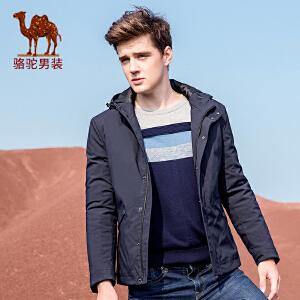 骆驼男装 2017年冬季新款连帽无弹男青年纯色商务休闲拉链棉服