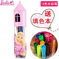 BARBIE/芭比娃娃 B8132 12色水彩笔(附填色本) 颜色图案随机儿童美术涂鸦绘画画笔可水洗无毒彩笔宝宝开学文
