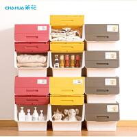 茶花塑料整理箱儿童玩具储物柜有盖大号箱子衣服侧翻盖收纳盒