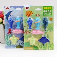 一正 YZ1582海底世界橡皮擦创意韩国可爱橡皮奖品卡通套装DIY幼儿园奖励礼品儿童大中小学生独立包装学习文具用品 颜