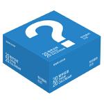 知乎日历2020:有问题的日历(可信赖的问答社区「知乎」首次发售日历产品,刘昊然/张译/马伯庸妙答)