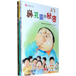 木槿花丛书(3册/套)<韩国>·国花系列