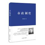 中国古代叙事文学研究・安徽师范大学文学院学术文库(第三辑)