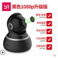 【支持礼品卡】小蚁云台智能摄像机小米摄像头wifi夜视家用监控高清360度旋转
