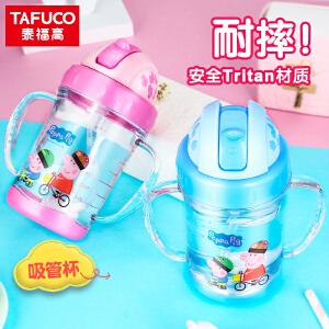 小猪佩奇日本泰福高儿童水杯宝宝吸管杯防摔幼儿园塑料带手柄便携学饮水壶