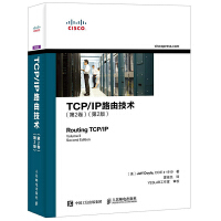 TCP/IP路由技术 第2卷(第2版)CCIE职业发展系列 CISCO思科考试书籍 CCIE备考指南 大型IP网络规划