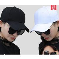 韩版棒球帽 白色黑色情侣鸭舌帽防晒 遮阳帽女夏嘻哈运动帽潮太阳帽