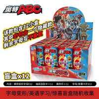 �`���想�W特ABC�W特曼�身器英雄拼�b迪迦捷德字母盲盒�形玩具