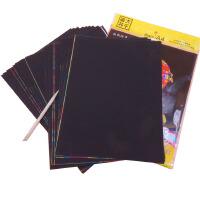 刮画纸 A4炫彩刮画纸 迷彩刮画纸 儿童绘画纸送竹笔-1袋10张 2袋价格