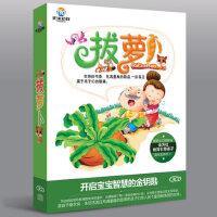 正版幼儿童宝宝儿歌童谣拔萝卜精选早教音乐歌曲车载3CD光盘碟片