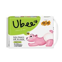 幼蓓Ubee 婴儿纸尿裤纤薄透气系列M66片宝宝尿不湿棉柔表层6-10kg