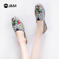 【爆款推荐】jm快乐玛丽2019春季新款平底个性百搭布鞋休闲鞋帆布鞋女鞋子