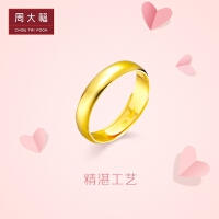 周大福足金黄金结婚戒指计价F30766