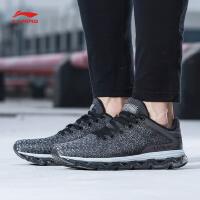 李宁跑步鞋男鞋逐影减震反光防滑全掌气垫运动鞋ARBM175