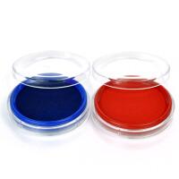 得力印台9863 圆形快干耐水印泥 透明外壳 办公财务印台红蓝