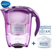 碧然德(BRITA) 过滤净水器 家用滤水壶 净水壶 尊享 Elemaris2.4L薰衣草紫 1壶4芯