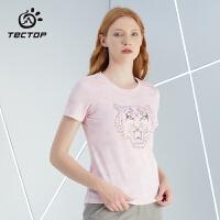 探拓(TECTOP)运动T恤女2021夏季户外短袖女休闲圆领纯色轻薄T恤休闲时尚透气上衣夏新款