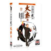 正版 李德印武当太极剑2DVD 视频示范分解动作入门教材光盘碟片