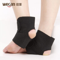 维康 托玛琳自发热保暖护踝 冬季必备男女通用C3115