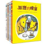 安房直子幻想童话(共4册)梦的尽头/狐狸的晚宴/狗尾草原野/爱说话的窗帘