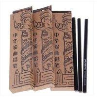 中华铅笔 中华牌112炭笔 中华炭画铅笔 中华碳笔 软中硬可选