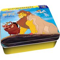 迪士尼卡通全明星铁盒拼图书――狮子王・辛巴成长记