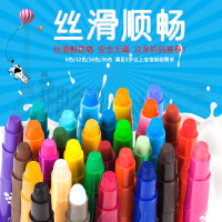 马培德MAPED 12/24/36色丝滑炫彩棒 儿童绘画文具蜡笔马克笔彩色笔