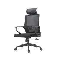 先创XC-Y90办公椅办公转椅