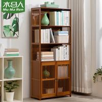 木马人书架落地置物简易小书柜子客厅实木儿童桌面上收纳学生简约