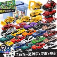 �和�玩具�模型工程系列合金小汽�仿真全套�b各��3�q6男孩男童