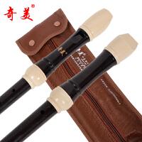 奇美竖笛 中音英式8孔竖笛课堂专用QM8A-23B笛子