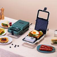 SANSUI 山水三明治早餐机家用轻食机全自动华夫饼机蛋饼机SMZ372