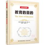 教育的目的:汉英双语版(万千教育) (英)怀特海(Whitehead, A. N.);靳玉乐,刘富利 97875184