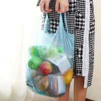��成家用背心式垃圾袋大�150只加厚手提式一次性塑料袋46*63cm