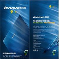 联想 全系列 笔记本 专用 键盘保护膜 超薄 防尘 防水 笔记本 键位式 键盘膜