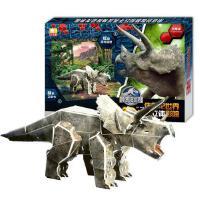 3-6岁侏罗纪世界3D拼插立体影院三角龙益智游戏书立体手工书畅销书籍手工制作益智恐龙拼图游戏手工书大脑开发