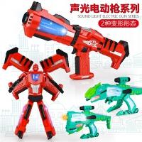儿童玩具枪闪光枪冲锋电动声光枪小孩音乐男孩2-3岁玩具宝宝