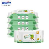青蛙王子婴儿杀菌消毒湿巾80抽婴幼儿新生宝宝不含酒精湿纸巾家用