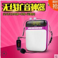 索爱 S-518 无线扩音器小蜜蜂教师导游专用腰挂大功率教学唱戏机