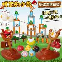 愤怒的小鸟儿童积木拼装摆件玩偶手办3-6岁弹射男孩套装公仔玩具2