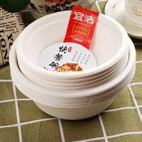 宜洁 纸碗户外烧烤一次性可降解纸碗大号(10只/袋) 500ML一次性碗