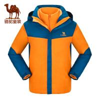 camel小骆驼童装年秋冬新款儿童冲锋衣两件套男女童防风防水登山服